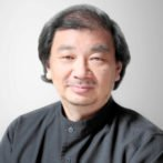 2006 Shigeru Ban